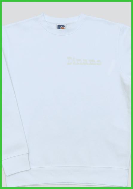 Main_188_dynamo-sweater-white_detail1