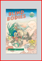 Thumb_217_blind bodies poster